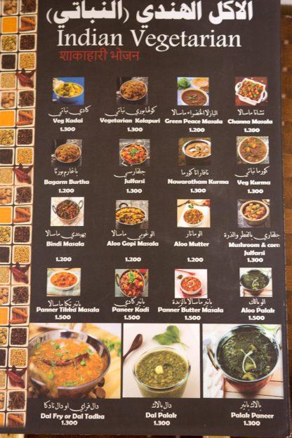 Omán indické jídlo